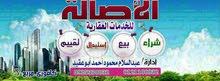 فيلا سوبر ديولوكس في الرياض مربع21.