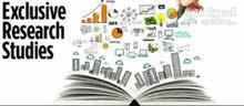 المساعدة في إعداد رسائل الماجستير والدكتوراه وأبحاث النشر والترقية