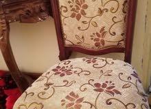 انترية وكرسي استعمال انظيف للبيع
