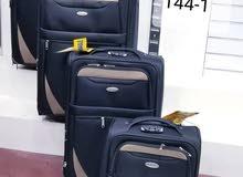 حقائب سفر- مدينة الحقائب)