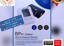 جهاز قياس الضغط - موديلات متعددة