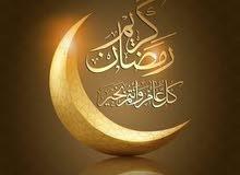 مدرس لغة عربية للثانوية العامة والمعهد الديني والتطبيقي والجامعات جميع المناطق