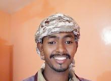 ابحث عن عمل حاس أمن أو سائق خاص مقم في السودان