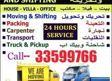 Doha House shifting moving Carpenter and Transportation  -: 33599766