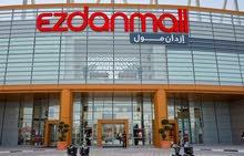 كافيه 53م +64م خارجي للبيع في Ezdan Mall