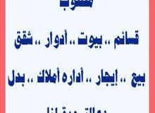 شقه جابر الاحمد ق7 طفلين 380