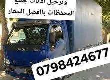 شركه عبدالله المتولي لخدمات النقل