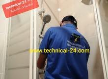 تقدم شركتنا جميع انواع الخدمات المنزلية والصيانات العامة للمنازل والمحلات