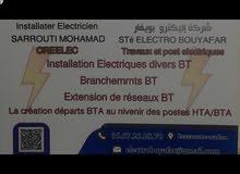 شركة electro boyafar في الكهرباء