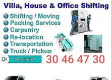 moving shifting