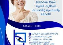 Aldoum Glasses Optical