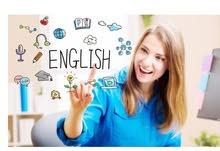 دورات تاسيس اللغة الإنجليزية لطلاب المدارس