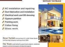 deyar taybah electrical works