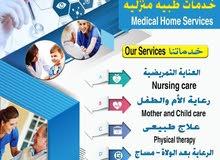 Nursing - Medical Home care services