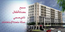 155 sqm  apartment for sale in Muscat