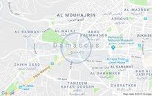 دمشق مساكن برزة حاميش