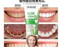 مادة تنظيف  الاسنان السحري