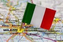 حجز موعد إيطاليا  التقديم في طرابلس أو طبرق