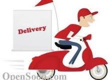 مطلوب مندوبين توصيل دراجات نارية او سيارات خاصة دليفري