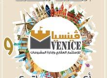 معرض موبليات 340 م - بــــ شارع جمال عبد الناصر الرئيسي