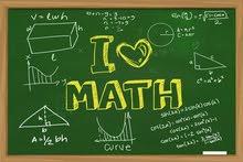 مدرسة مادة الرياضيات - حصص مراجعة لطلاب التوجيهي الادبي