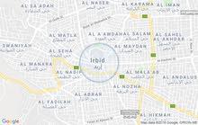 قطعه أرض للبيع مميزه للبيع مقابل كليه الحصن الجامعيه