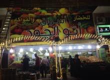 محل للبيع الخضار والفاكهة في طبربو مكون من بابين  وبحاله جيده جدا وايجار مناسب