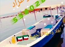 New Motorboats for sale in Kuwait City