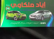 ميكانيكي وكهربائي سيارات متنقل في عمان والزرقاء