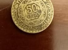 قطع نقدي قديم