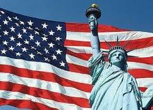هل تريد السفر للولايات المتحدة الأمريكية