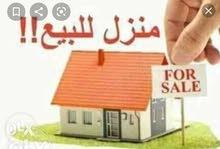منزل بميدان الشوان خلف مطعم البغل