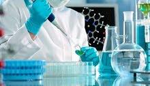 اخصائ مختبر ابحث عن وظيفة