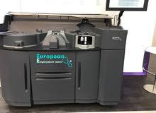 المركز الأوروبي للتوظيف