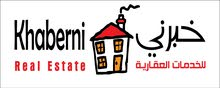 apartment for rent in AqabaAl Sakaneyeh (7)