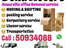 Doha moving shifting packing call me 50934088