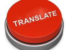 ترجمة و تدريس لغة انكليزية