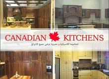 شركة المطابخ الكندية........... تصاميم مميزة وعصرية
