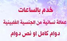 زهره اللوتس لخدمات التنظيف تقدم لأهل العين دار الزين أسعار لا تقبل المنافسه