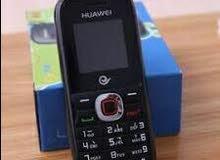 جهاز هاتف ريفي محمول