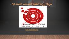 شركة رؤية التقنية للمعدات الصناعية والطاقة الشمسية
