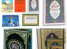 مصاحف او كتيبات اسلامية عن روح امواتكم