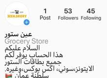 حساب يبيع فيه بطاقات سوني