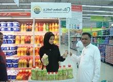 مطلوب تنسيق حملة دعائية لتذوق مادة غذائية في مجموعة اسواق