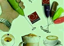 ركاضة قهوة