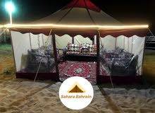 New Outdoor and Gardens Furniture for sale in Manama