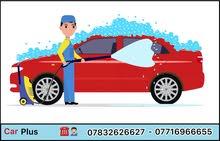تبديل دهن وغسل سيارة