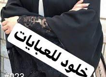 طرابلس سوق الجمعه
