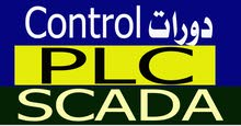 دورات تكييف وتبريد - PLC _ SCADA - Control