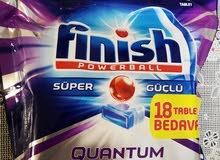 أقراص فينيش كوانتم للبيع بسعر مغري (   FINISH QUANTUM TABLETS FOR SALE WHOLE PRI